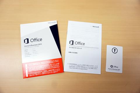 2014-10-22_officepremium-03.jpg