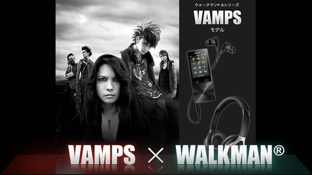 2014-11-04_walkman-vamps-top.jpg