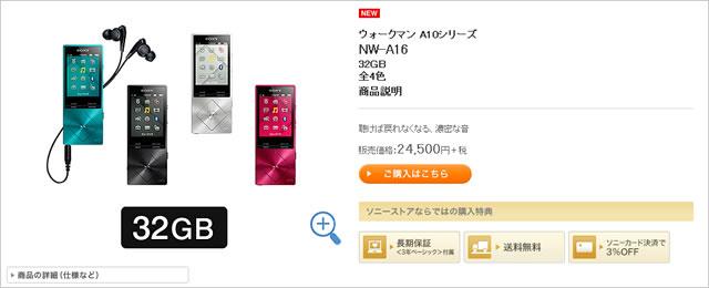 2014-11-12_mora-hires-ad01.jpg