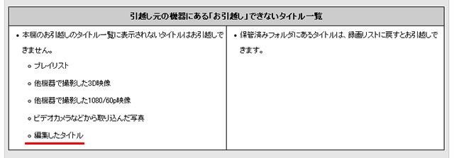 2014-12-12_bdreco-04.jpg