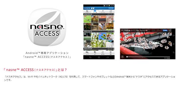 2015-03-18_torne-mobile-02.jpg