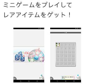 2015-03-18_torne-mobile-05.jpg