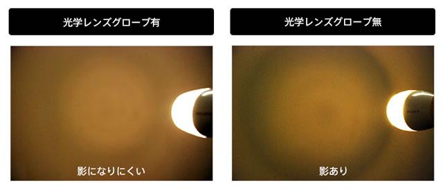 2015-05-14_lsp-100e26j-11.jpg