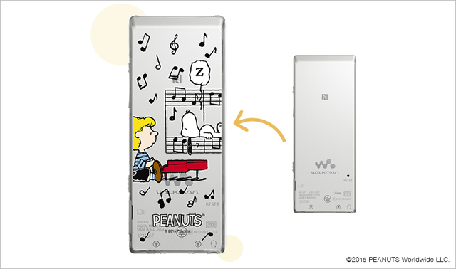 2015-06-16_snoopy-walkman-09.jpg