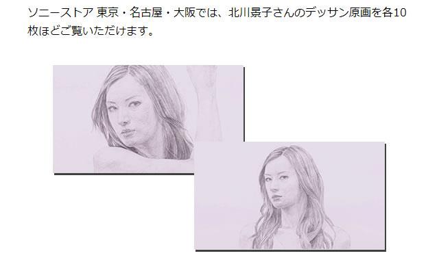 2015-07-08_4k-kitagawa-12.jpg