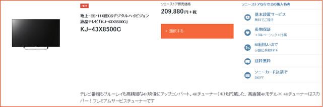 2015-07-08_4k-kitagawa-ad01.jpg