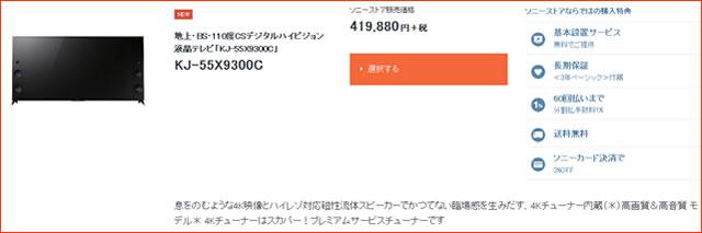2015-07-08_4k-kitagawa-ad02.jpg