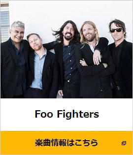 2015-07-22_fujirock-hires-02.jpg