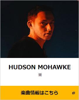 2015-07-22_fujirock-hires-15.jpg