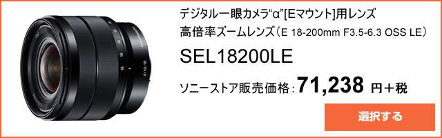 2015-08-27_alpha-kyoto-suizokukan-ad03.jpg
