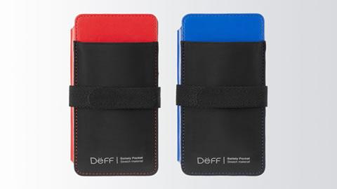 2015-09-05_deff-battery-case-CC-DCS-BTPL-01.jpg