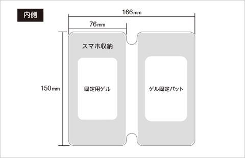2015-09-05_deff-battery-case-CC-DCS-BTPL-07.jpg