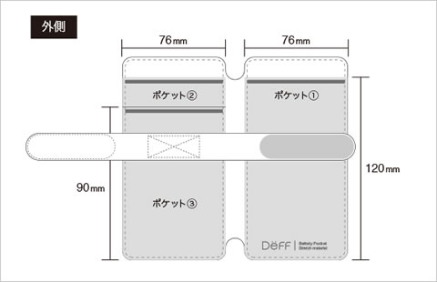 2015-09-05_deff-battery-case-CC-DCS-BTPL-08.jpg