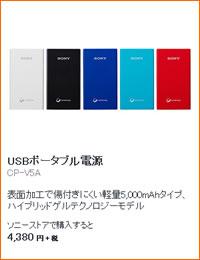 2015-09-05_deff-battery-case-CC-DCS-BTPL-10.jpg