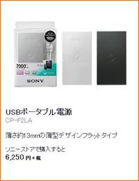 2015-09-05_deff-battery-case-CC-DCS-BTPL-14.jpg