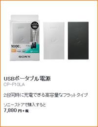 2015-09-05_deff-battery-case-CC-DCS-BTPL-15.jpg