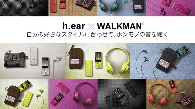 2015-09-09_nw-a20-hear-set-00.jpg