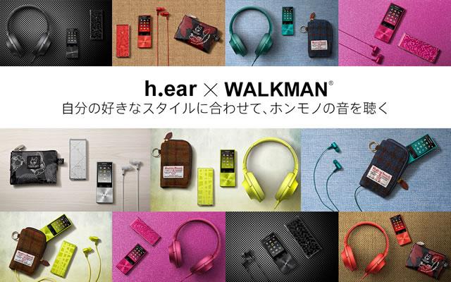 2015-09-09_nw-a20-hear-set-26.jpg
