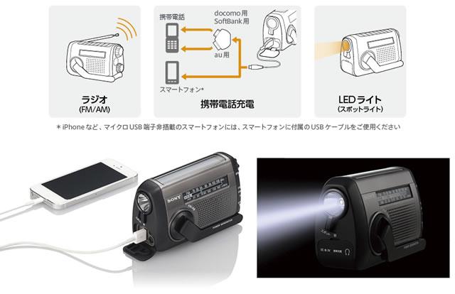 2015-10-13_radio-temawashi-solar-06.jpg