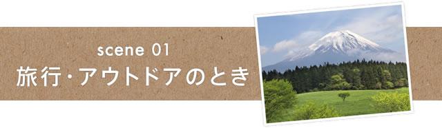 2015-10-27_dsc-finder-cam-01.jpg
