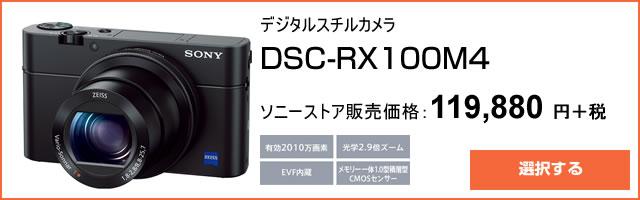 2015-10-27_dsc-finder-cam-ad02.jpg