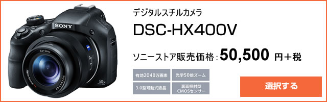 2015-10-27_dsc-finder-cam-ad03.jpg