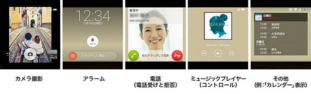 2015-10-30_xperiaz5-accesary-09.jpg