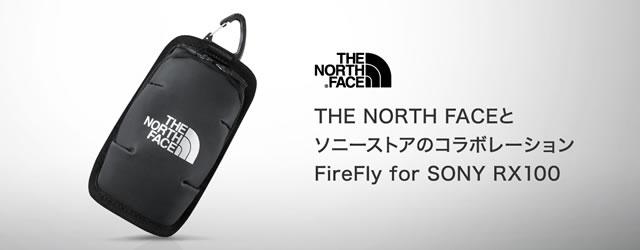 2015-11-05_cam-case-northface-01.jpg