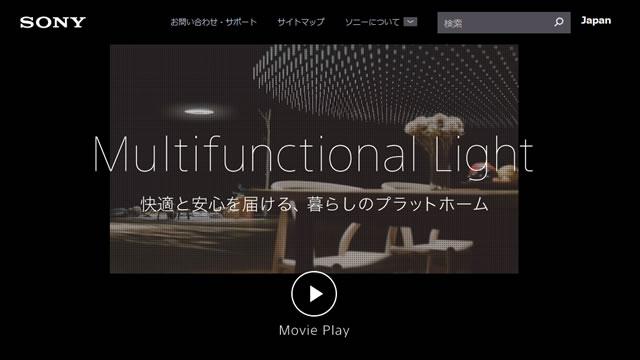 2016-01-14_sony-multi-light-01.jpg