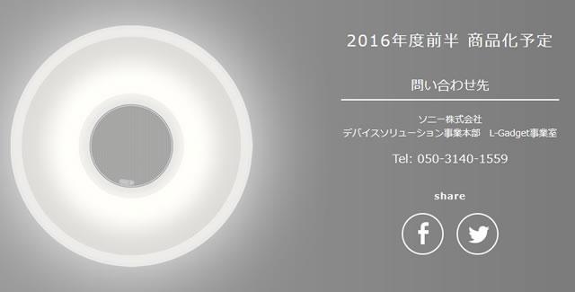 2016-01-14_sony-multi-light-10.jpg