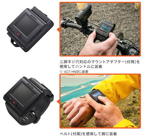 2016-02-18_HDR-AS50-actioncam-09.jpg