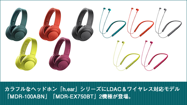 2016-02-25_wireless-headphone-hear-noise-noise-cancelling-00.jpg