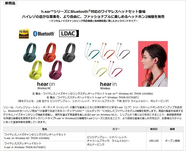 2016-02-25_wireless-headphone-hear-noise-noise-cancelling-01.jpg