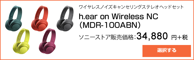 2016-02-25_wireless-headphone-hear-noise-noise-cancelling-ad01.jpg