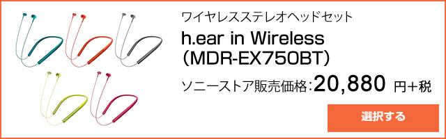 2016-02-25_wireless-headphone-hear-noise-noise-cancelling-ad02.jpg
