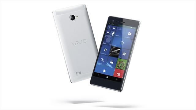 2016-03-25_vaio-phone-order-00.jpg