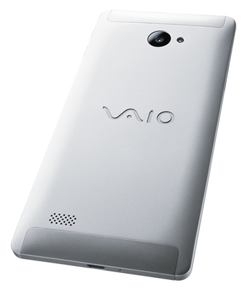 2016-03-25_vaio-phone-order-10.jpg