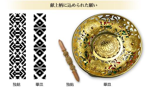 2016-04-02_hakataori-accesary-06.jpg