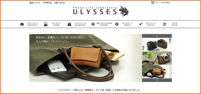 2016-04-02_sonystore-ulysses-camcase-08.jpg