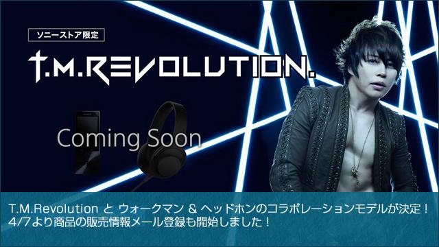 2016-04-07_tmrevolution-walkman-headphone-00.jpg