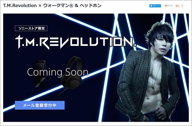 2016-04-07_tmrevolution-walkman-headphone-01.jpg