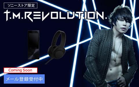 2016-04-07_tmrevolution-walkman-headphone-07.jpg