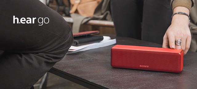 世界最小のハイレゾ対応ワイヤレスポータブルスピーカー h.ear go本日発売