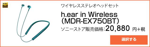 2016-04-21_stealth-vr-ad04.jpg