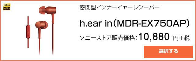 2016-04-21_stealth-vr-ad05.jpg