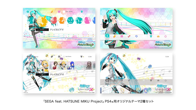 2016-05-19_ps4-miku-projectdiva-09.jpg