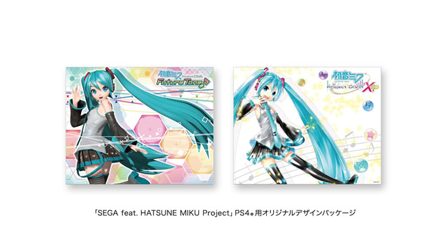 2016-05-19_ps4-miku-projectdiva-10.jpg