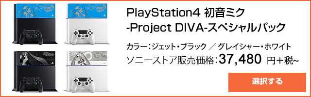 2016-05-19_ps4-miku-projectdiva-ad01.jpg