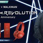 デビュー20周年を迎える「T.M.Revolution」とコラボしたh.ear × WALKMANが2色のカラーで発売中!