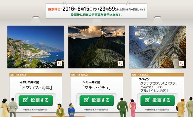 2016-06-01_calendar-2016-june-03.jpg